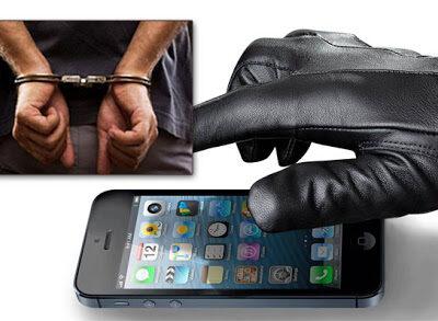 Συμβουλές για την ασφάλεια από κλοπή, ληστεία, απώλεια κινητών τηλεφώνων