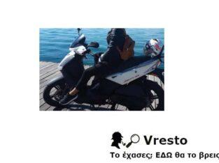Κλάπηκε Kymco agility 125 Δελφοί Μοτοσυκλέτες-Μοτοποδήλατα- Δελφοί