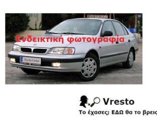 Κλοπή Toyota carina E Άνω Πατήσια