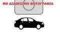 Daihatsu Terios 09 μοντέλο με πινακίδα ΙΟΕ 2877 από περιοχή Γαλατσίου Αττικής Αυτοκίνητο- Γαλάτσι