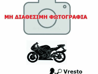 εκλάπη από την περιοχή του Κερατσινίου Honda Glx παπάκι χρώματος κόκκινο Μοτοσυκλέτες-Μοτοποδήλατα- Κερατσίνι