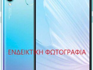 Χάθηκε Huawei p30 lite μαύρο ταξί Πειραιά Κινητά τηλέφωνα-Laptop- Μοσχάτο