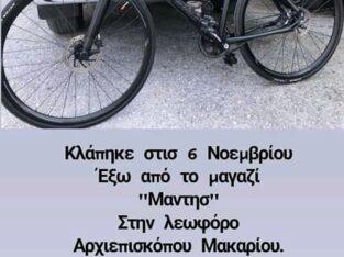 Κλαπηκε ποδήλατο Ιωαννινα Ποδήλατο- Ιωάννινα
