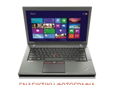 Κλάπηκε στην Θέρμη λαπτοπ thinkpad T450s Ηλεκτρονικό είδος- Θεσσαλονίκη