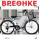 Ποδήλατα-Πατίνια