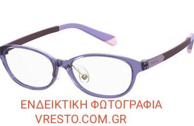 Βρέθηκαν ΠΑΙΔΙΚΑ γυαλιά οράσεως- Αργυρούπολη