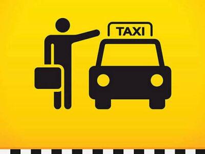 Ξέχασα σε ταξί Χάθηκε σε ταξί- Πειραιάς